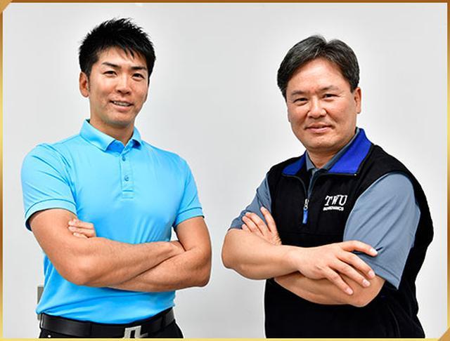画像: 2019全賞発表 | ゴルフダイジェストアワード | ゴルフダイジェスト社