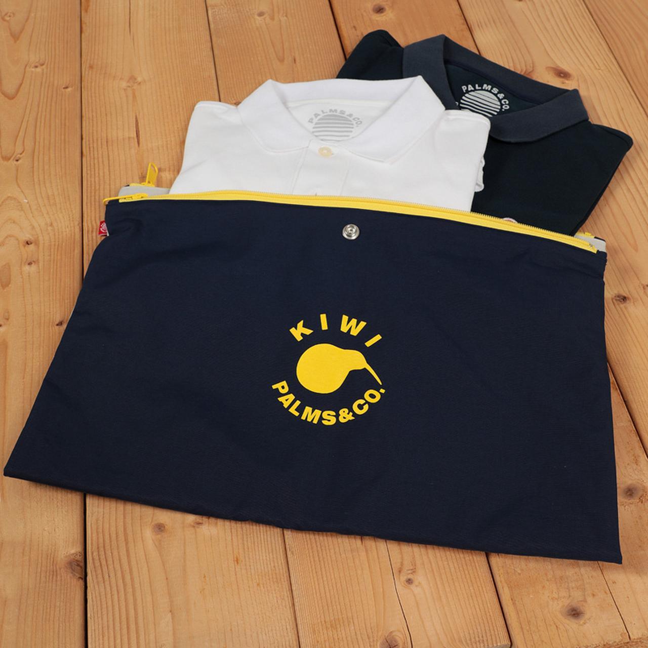 画像: 【ゴルフも旅行も大活躍】KIWI&CO.バッグインバッグ-ゴルフダイジェスト公式通販サイト「ゴルフポケット」