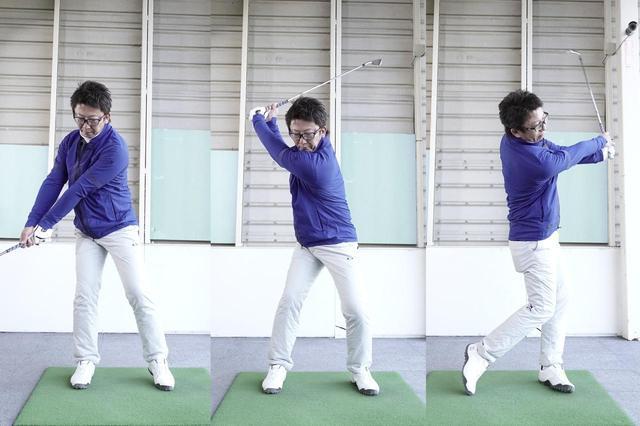 画像: 右に体重が乗り、引っ張られるようにバックスウィング。左足を踏み込み、トップから切り返し、そしてインパクト。「右、左、振る」のリズムだ