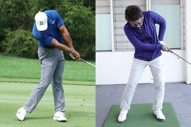 画像: 並べて見てみると、体の回転の差がわかりやすい