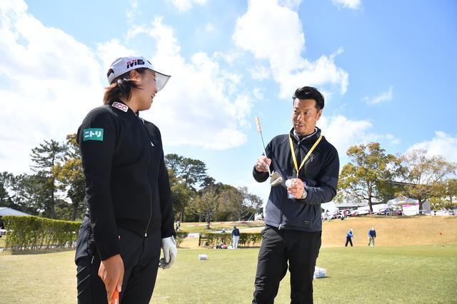 画像: テーラーメイドの契約選手である永峰咲希と談笑。選手とのコミュニケーションはもちろん極めて重要だ