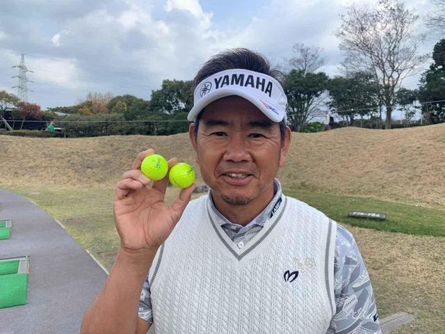 画像: 黄色の「プロV1」ツアー投入はあるか!? 藤田寛之が本気のテスト - みんなのゴルフダイジェスト