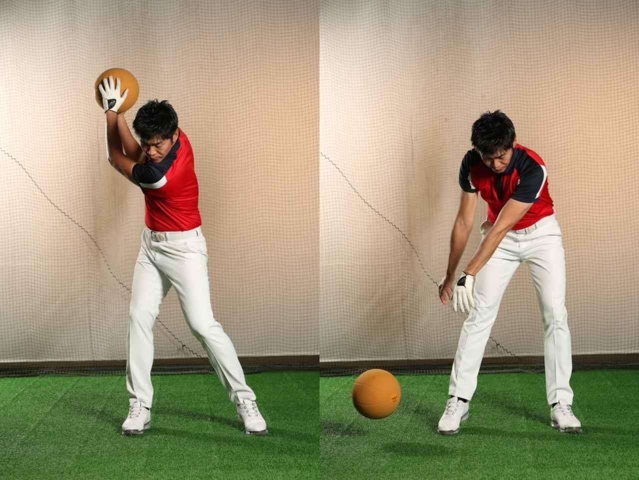 画像: トレーニングに使われるメディシンボールなどを両手で持ってトップの形で構え、ボールを右足の横に落と してみよう。「リリース」の感覚がつかめるはずだ。