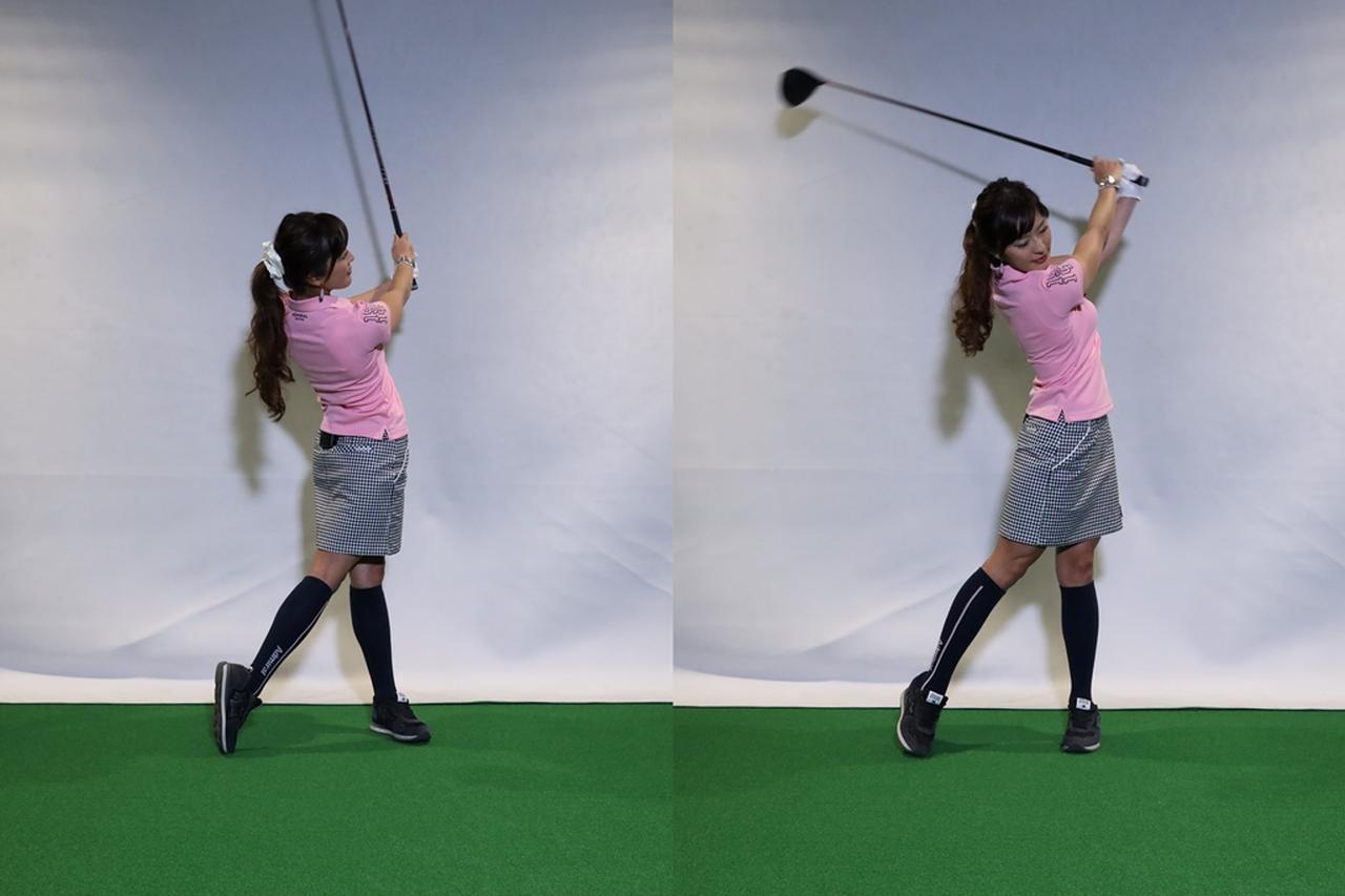 画像: 左のつま先をちょっと内側に向けて構える(写真右)ことで、体の回りすぎを防げる
