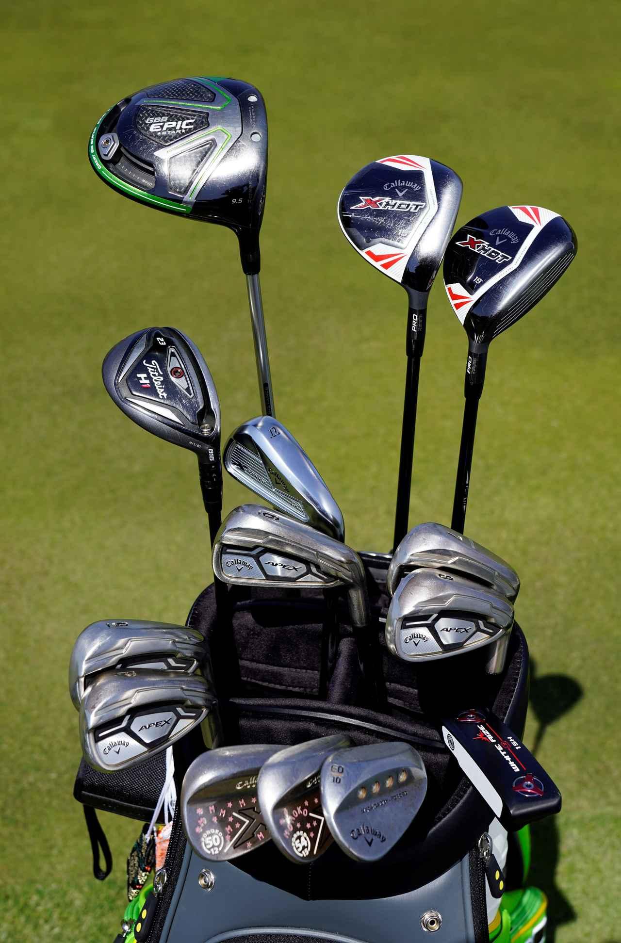 Images : 7番目の画像 - 上田桃子の14本はこちら - みんなのゴルフダイジェスト