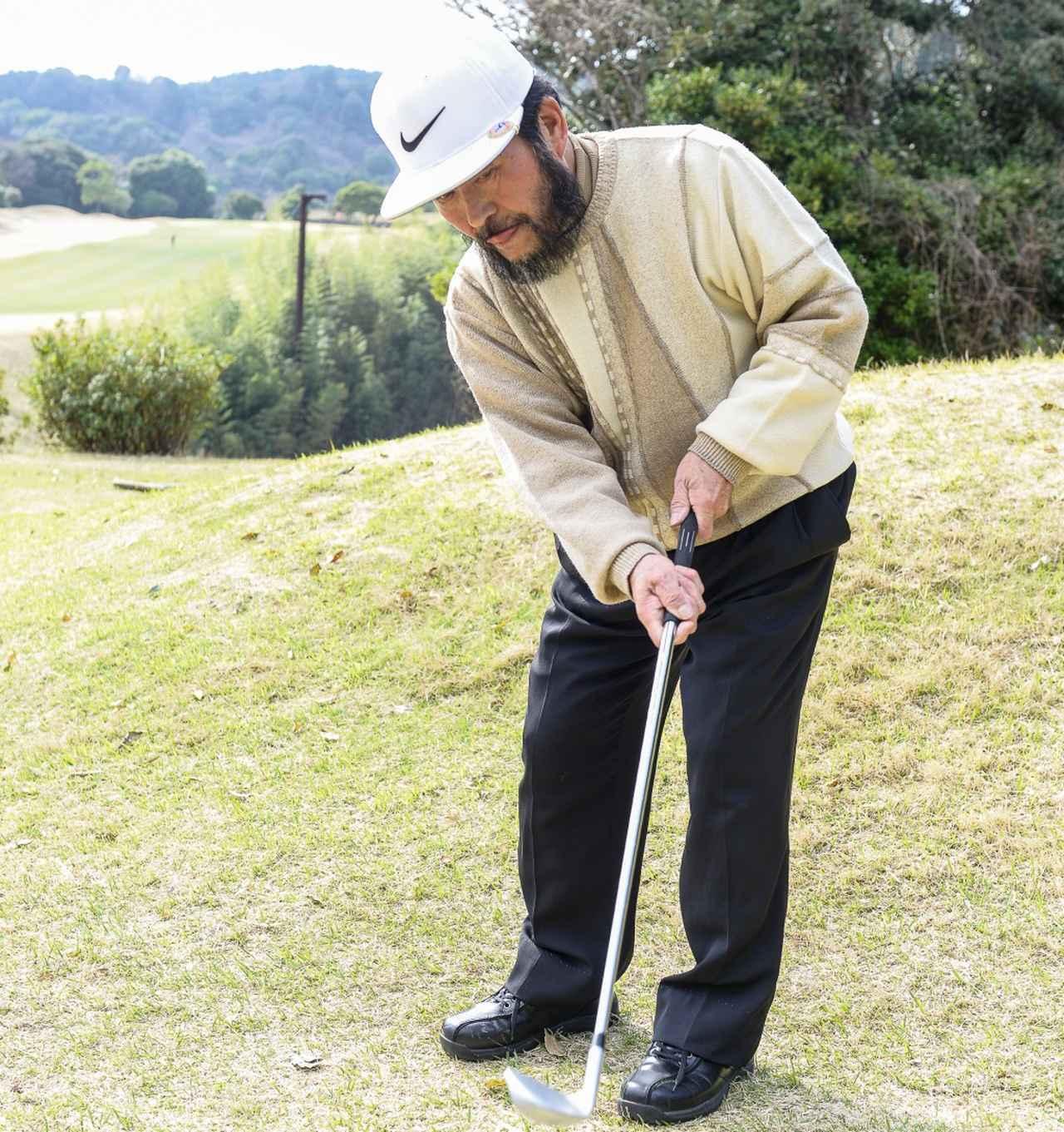 画像: 実戦でも試してOK! スプリットハンドでピンに寄せよう【10本で握る テンフィンガースウィング #23】 - みんなのゴルフダイジェスト