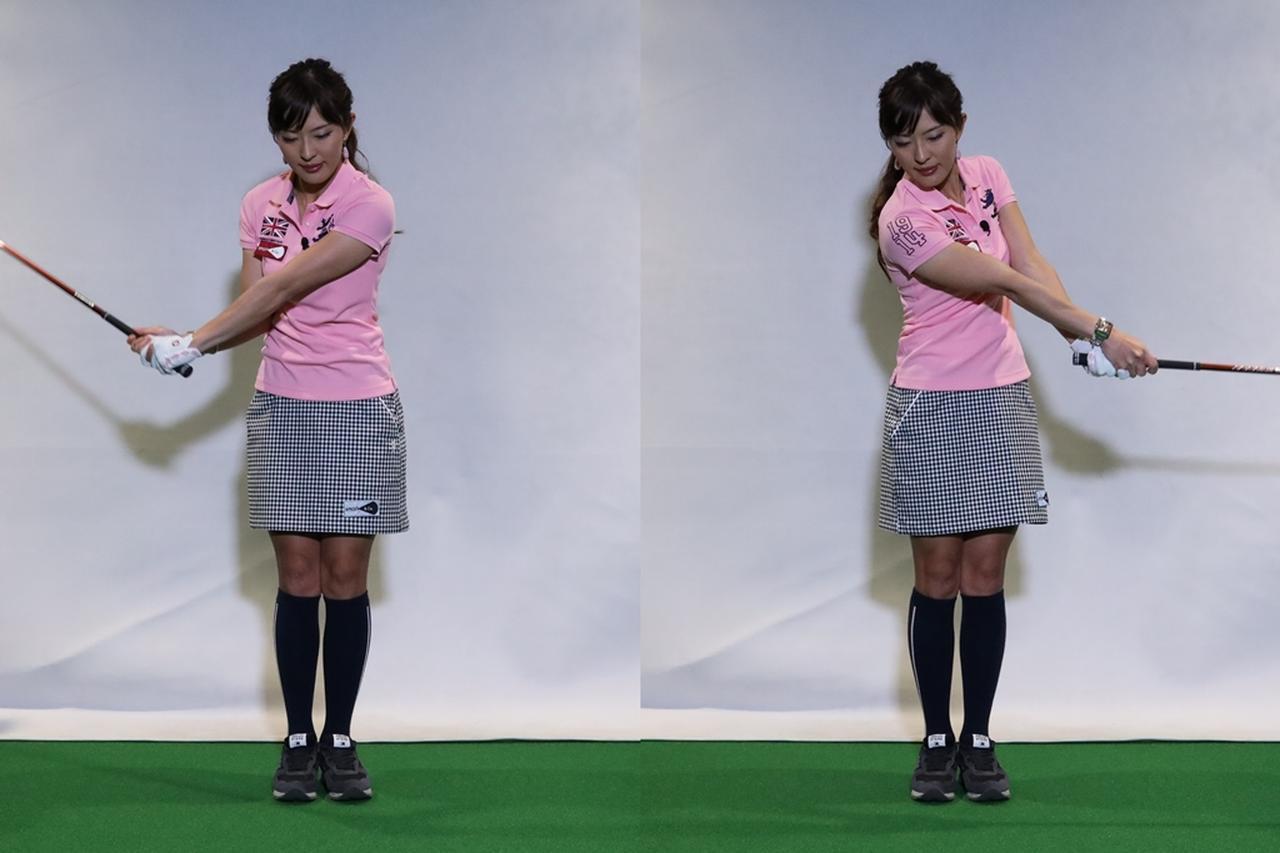 画像: 両足をくっつけて立ち、クラブが体に巻き付くように振ってみよう
