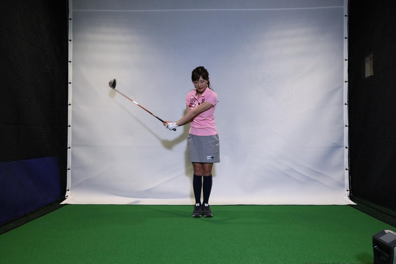 Images : 4番目の画像 - 小澤美奈瀬が実演! 両足ぴったんこスウィング連続写真 - みんなのゴルフダイジェスト