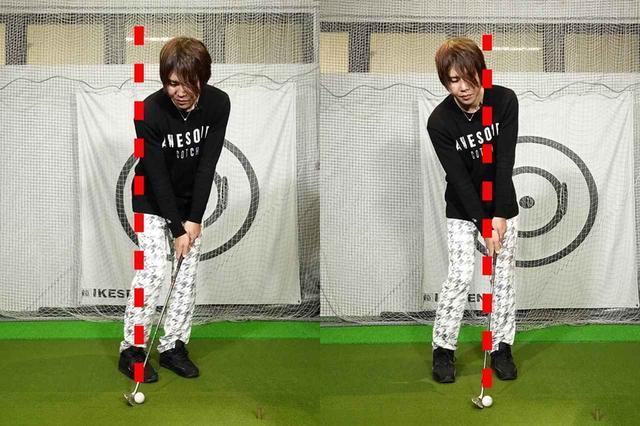 画像: 頭の位置をボールよりも右側に置けば(写真右)自然と低い位置にクラブを引けるので、ボールを下から持ち上げるように打てる