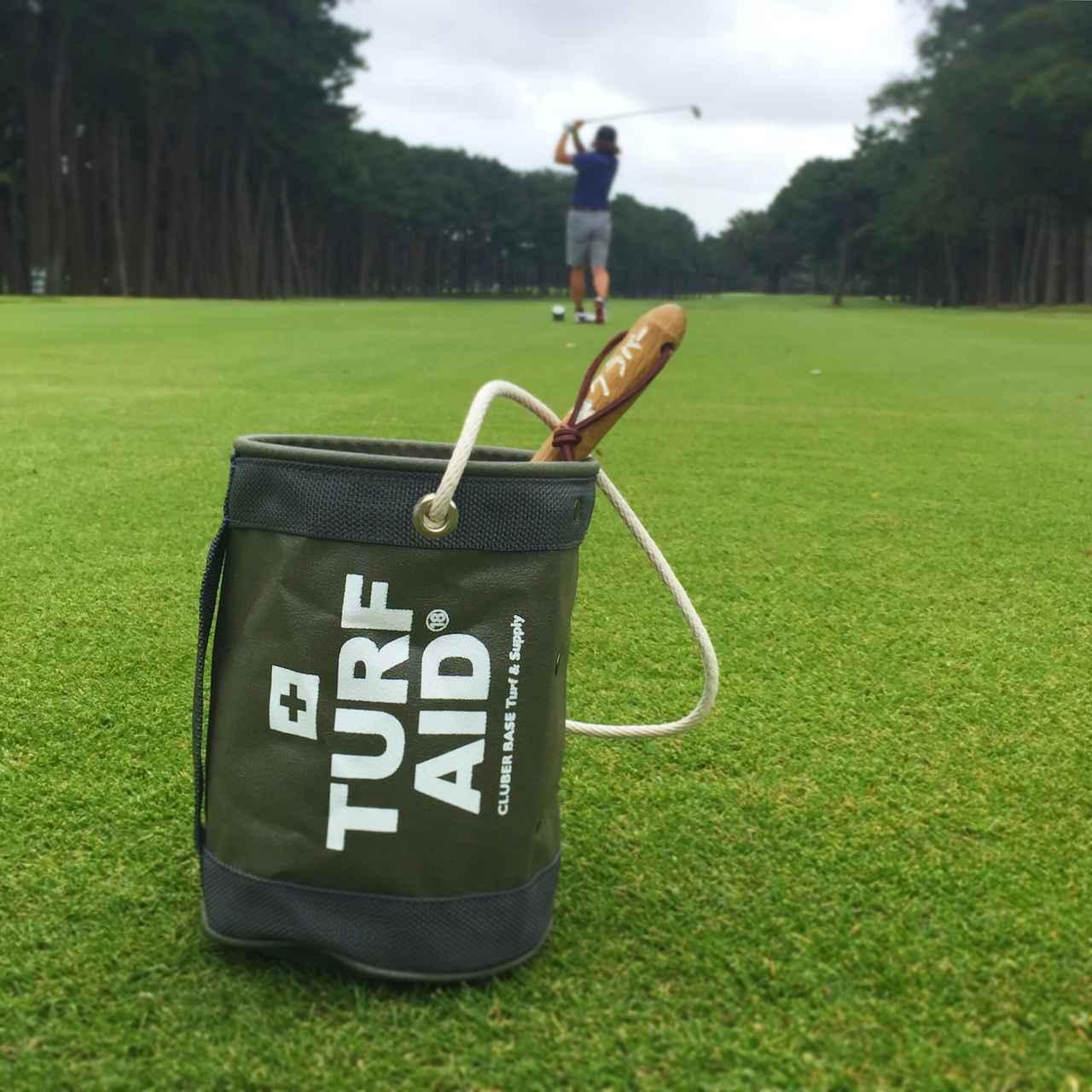 画像: ゴルフで「目土」はなんのためにする? 擦り傷に絆創膏を貼るように、コースの傷をいたわろう - みんなのゴルフダイジェスト