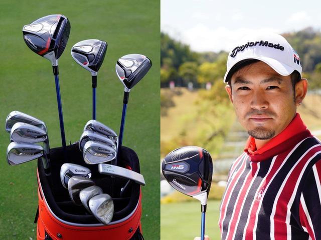 画像: つかまるクラブでフェードを打つ! 塩見好輝が「M6」を選んだ理由 - みんなのゴルフダイジェスト