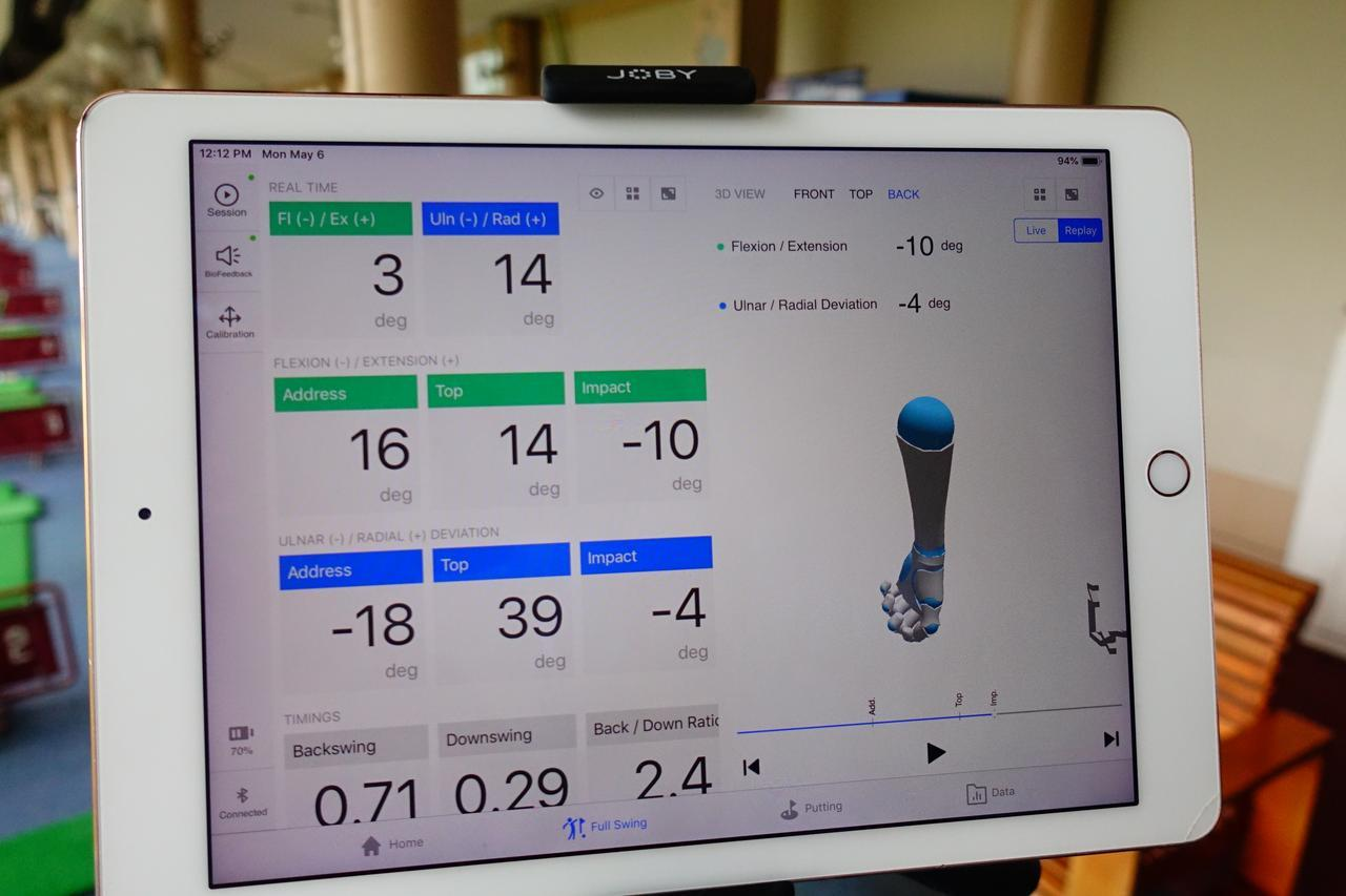 画像: 左手の動きのみを可視化できるアプリ「ハックモーション」。それくらい、この部分が重要ということだ