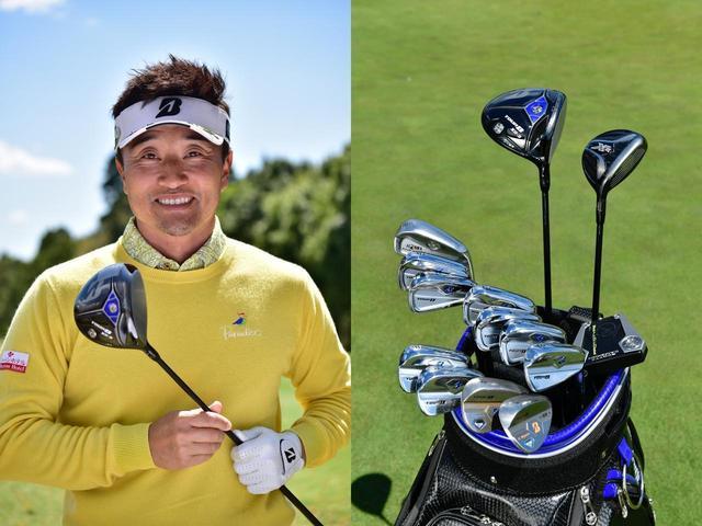 画像: 19年前より飛ばしてる! 46歳・宮本勝昌の勝利ギア「このドライバーを頼りに戦います」 - みんなのゴルフダイジェスト