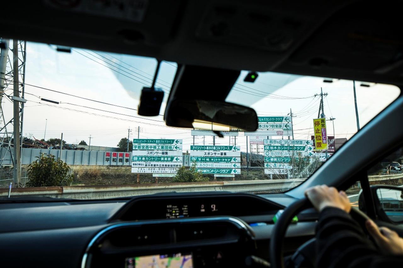画像: 運転中にも「アンコントロール」というメンタルトレーニングができるという(撮影/加藤晶)