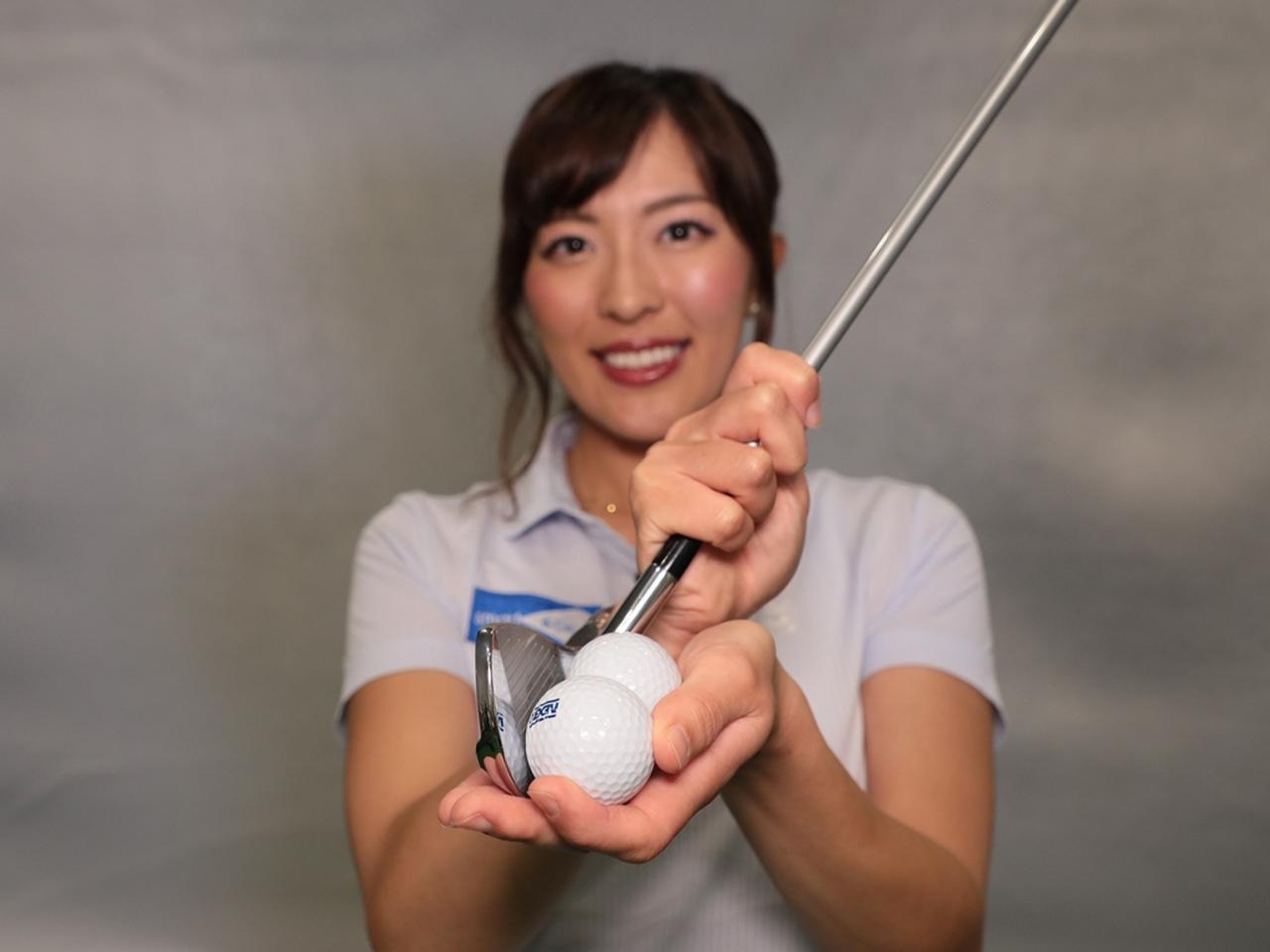 画像: スクェアインパクトが身につく! 美女プロ・小澤美奈瀬が教える「ボール2個打ちドリル」【動画あり】 - みんなのゴルフダイジェスト