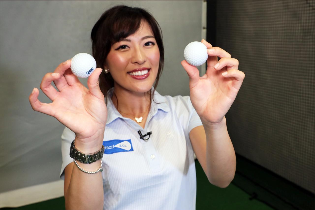 画像: 「ボール2個打ちドリルpart2」は適正なロフト角でインパクトするための練習法だ