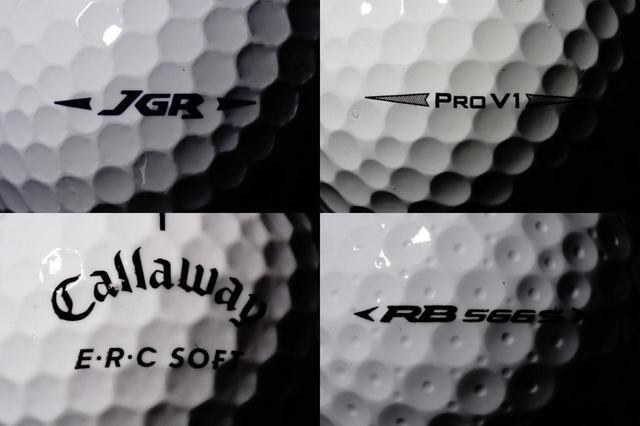 画像: よく見てみると、ボールによってディンプルの数、形、配列などはさまざま。各社工夫を凝らしていることがわかる