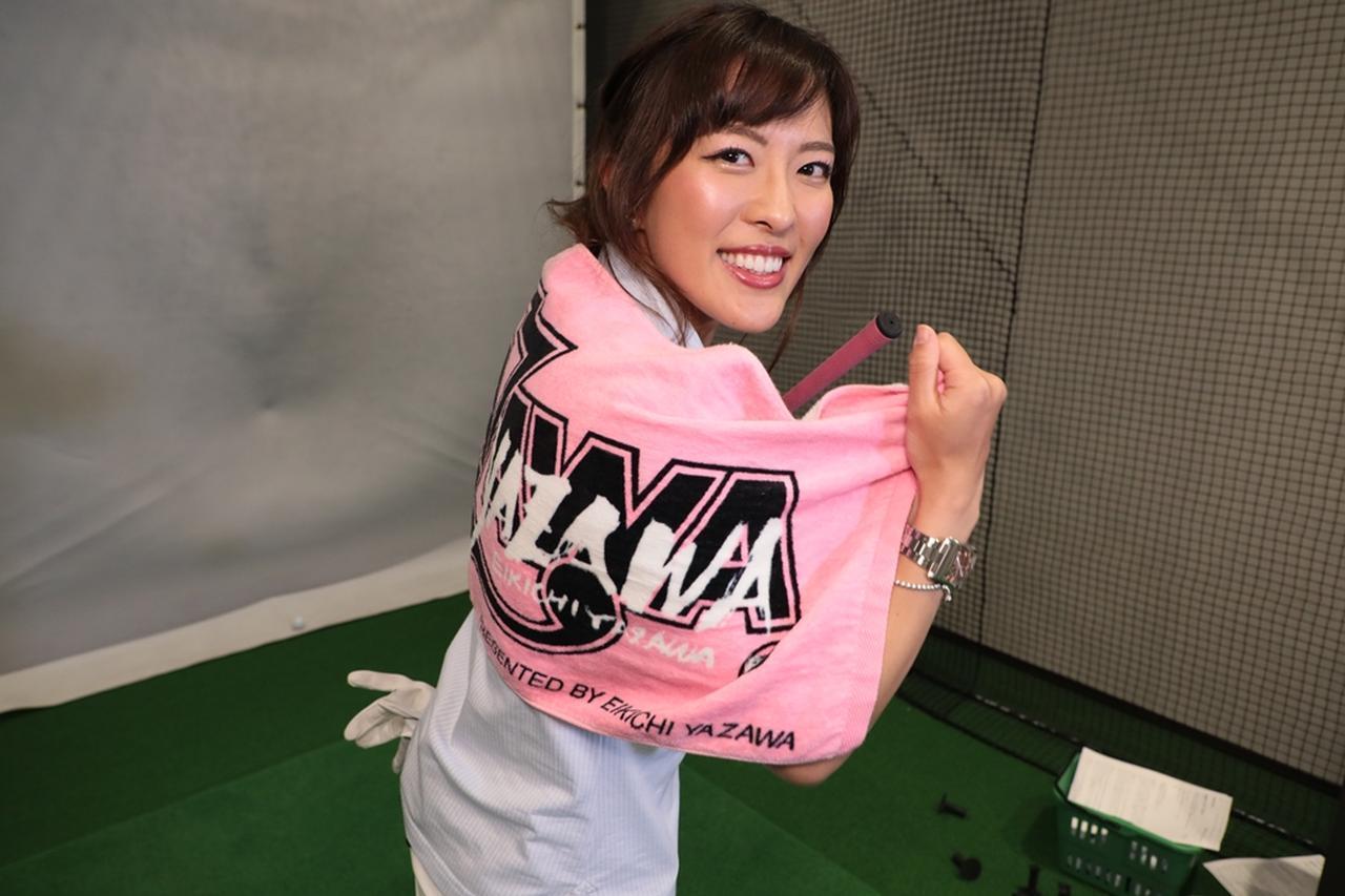 画像: そのタオルは……YAZAWA!?