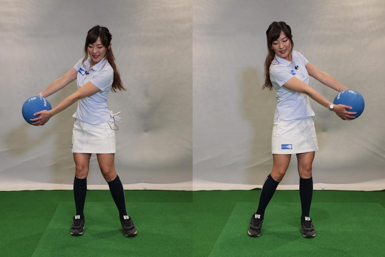 画像: メディシンボールなど重量のあるものを両手で持ち、左右に振る。腕に合わせて足も動かそう