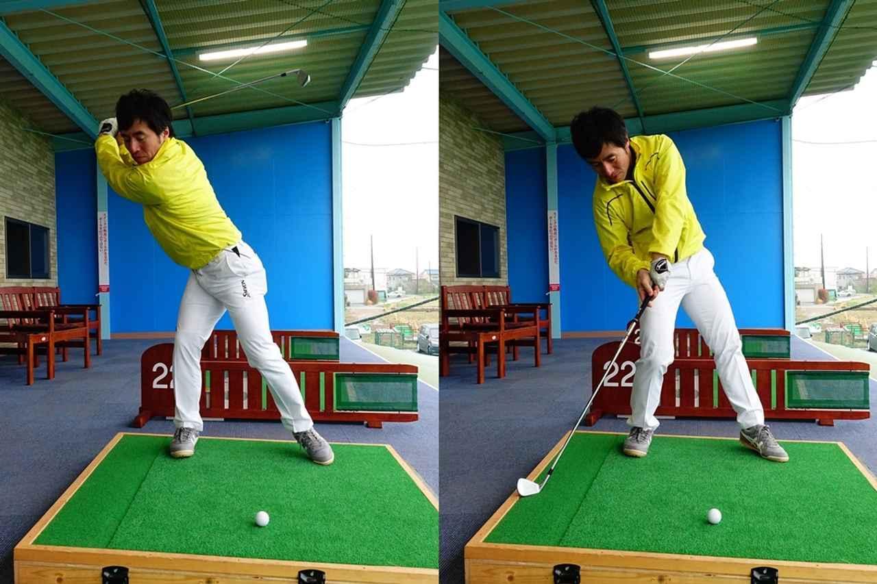 画像: 体を深く回したトップを作ってしまうと、クラブはボールに届かずダフってしまう