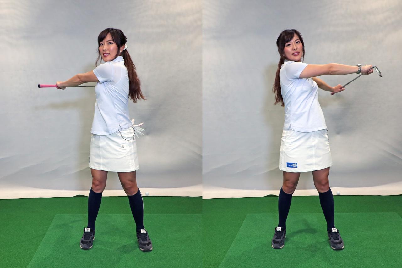 画像: 体の正面で地面と水平にクラブを持ち、下半身は正面を向いたまま上半身だけ左右に捻転させる