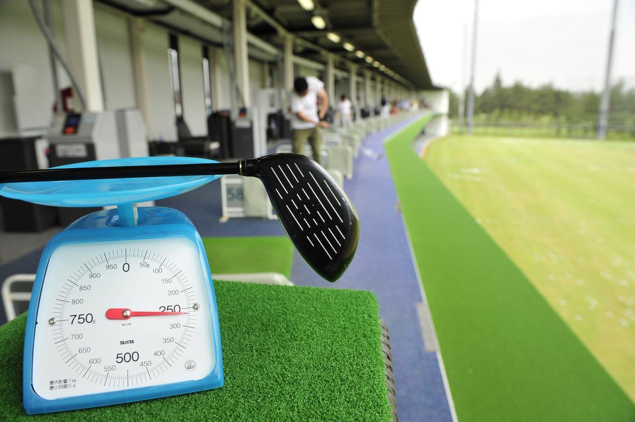 画像: 「振れる範囲で重たいクラブが良い」って本当? ギアオタクが適切な「クラブの重さ」を考えた - みんなのゴルフダイジェスト