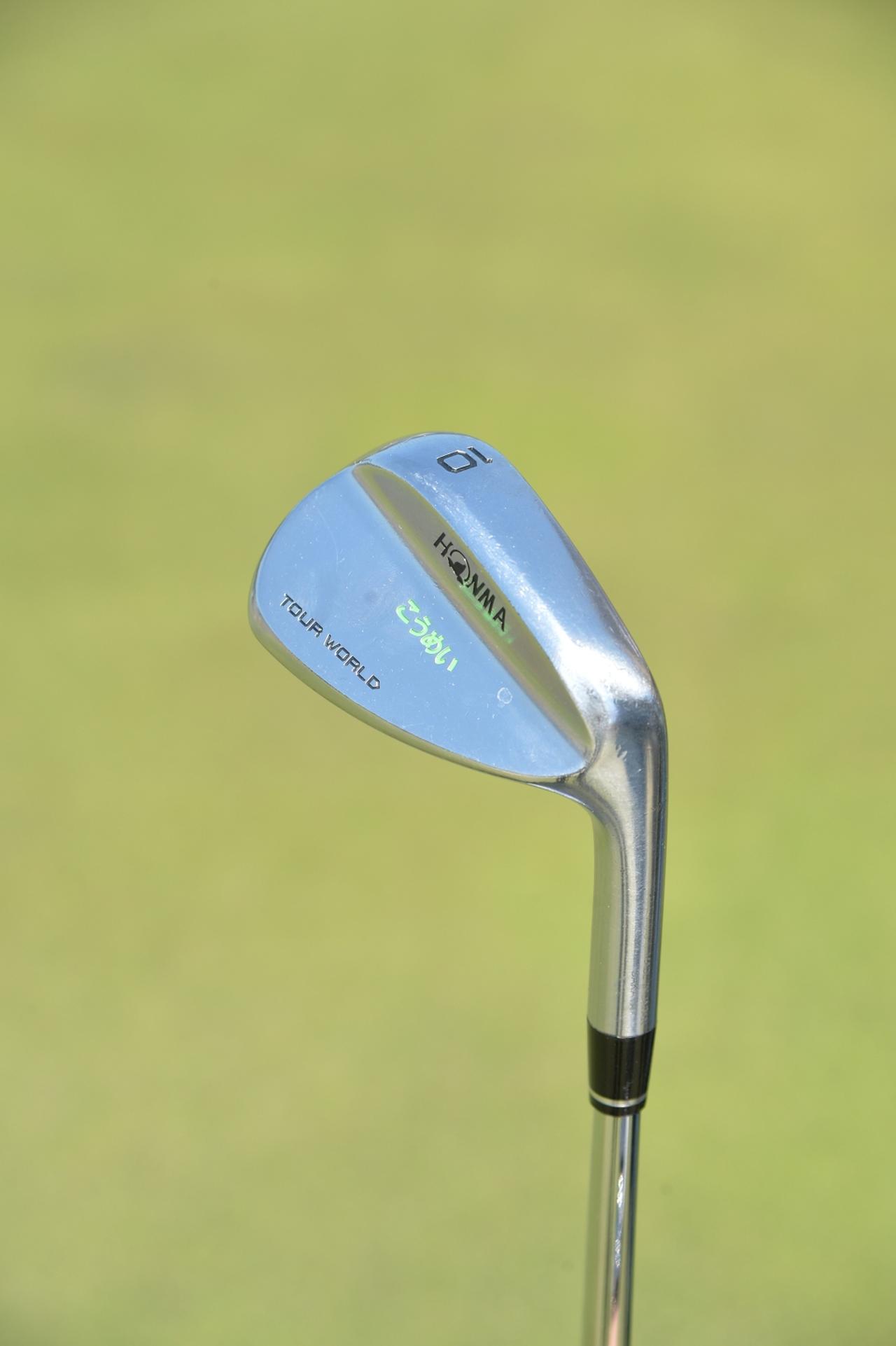Images : 8番目の画像 - 小田孔明の14本 - みんなのゴルフダイジェスト