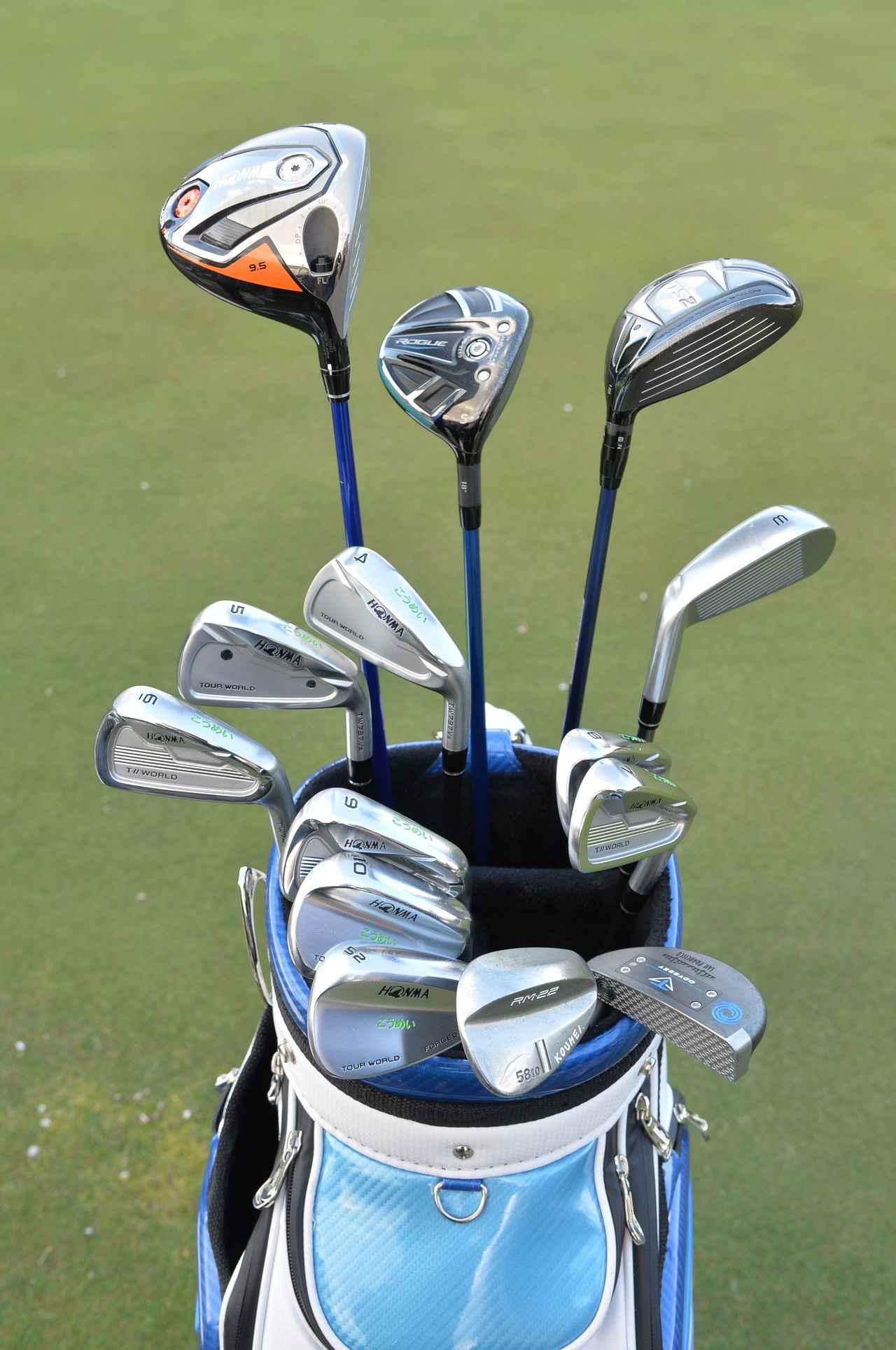 Images : 3番目の画像 - 小田孔明の14本 - みんなのゴルフダイジェスト