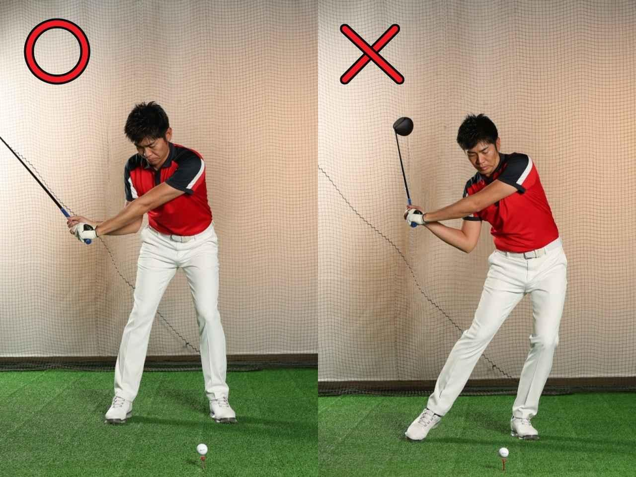 画像: 左右の体重移動を意識するとスウェイが起きやすい(左)ため、「右を踏んで、左を踏む」という上下方向の動き(左)を意識するほうが適切だという
