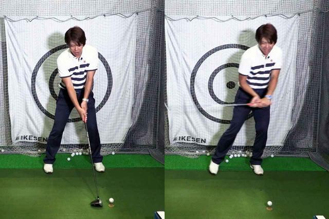 画像: ドライバーで横運動が強いとアドレス(左)に対して、インパクト直前(右)では体が左に流れる。こうなるとスムーズにクラブをリリースできなくなってしまう
