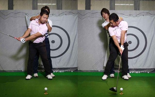 画像: バックスウィング(左)ではボールの左、ダウンスウィング(右)ではボールの右側に目線を向けることで、肩と首の動きが分離され、上体の横運動が改善される