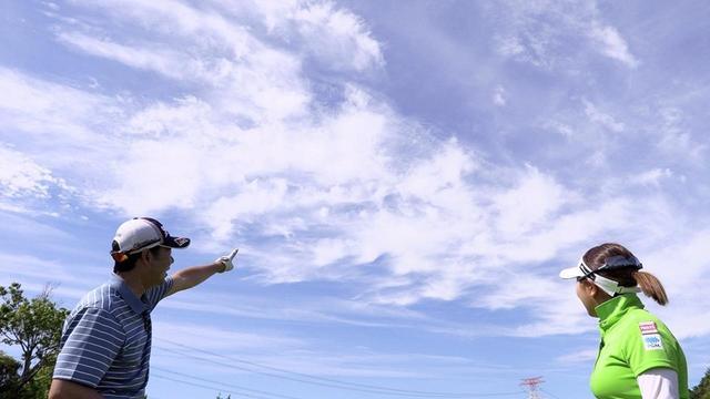画像: まずは雲の動きをチェック。このときは左から右に向かって流れていた