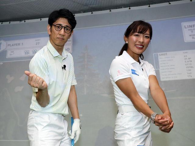 画像: 「インサイドアウトにクラブを振りたい」という柴田。今回も小澤プロがしっかり解決!