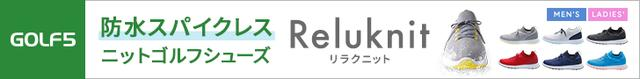画像: www.alpen-group.jp