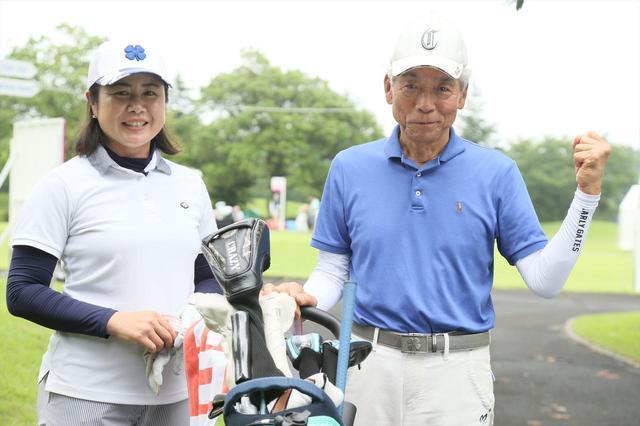 画像: 浪﨑由里子プロ(左)と田中菊雄さん(右)。84歳でこの元気! 一緒に回ったら元気をもらえそう