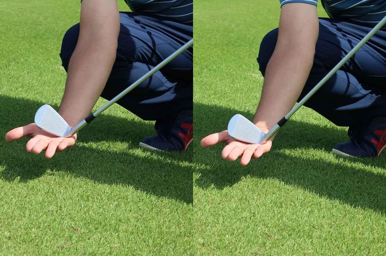 画像: クラブを長く持ったとき(左)と短く持ったとき(右)のクラブヘッド。短く持つほどライ角がフラットになりる