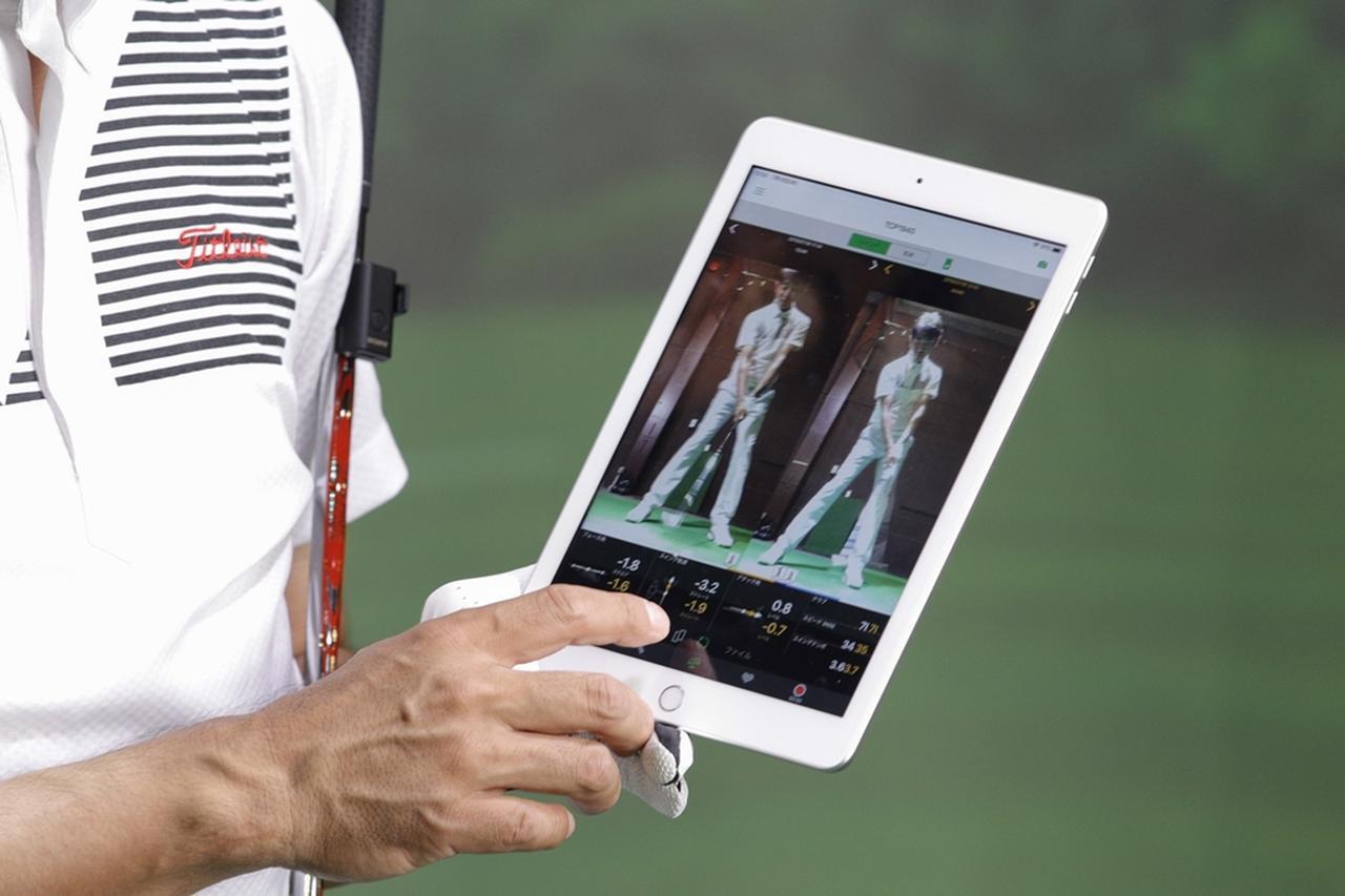 画像: 撮影した動画・データは、アプリ内で並べて比較することもできる
