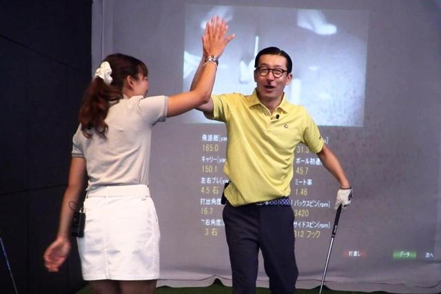 画像: 20ヤード以上飛距離を伸ばしハイタッチするジョニ男と小澤。