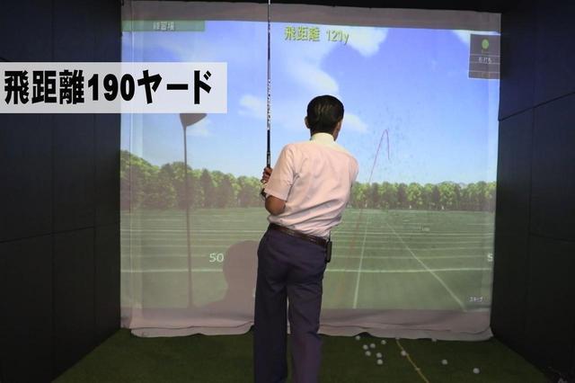 画像: 大きく右に出たわけではないがボールはスライスし右へ。飛距離も200ヤードには届かなかった