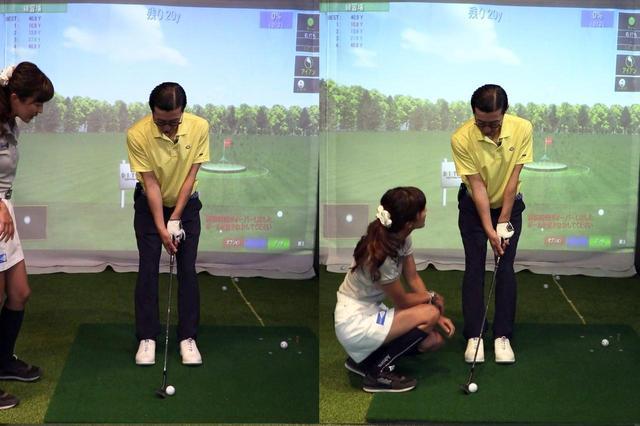 画像: 左が普段の20ヤードのアプローチのスタンス。右が上げないアプローチのために形を変えたスタンス