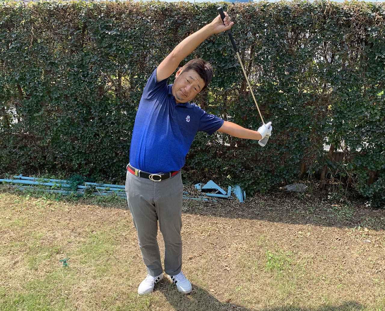 画像: 体が硬い人は2軸意識でスウィングしたほうがいいってホント!? 体が硬いゴルフバカがやってみた - みんなのゴルフダイジェスト