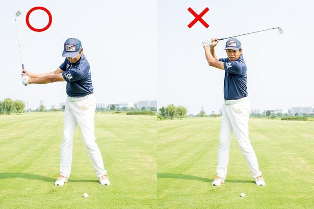 画像: (写真A)左腕が地面と平行になる位置がトップ(左)。振り上げすぎるのはNG(右)