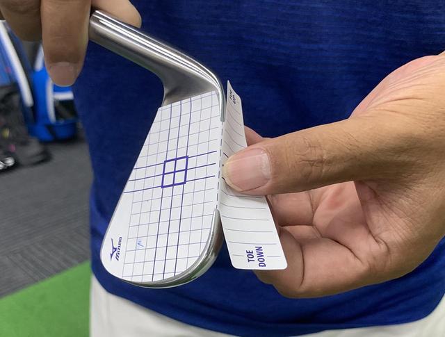 画像: ホントに芯で打てている? ゴルフバカがショットマーカーを試してみたら、スウィングのクセが丸裸になってしまった - みんなのゴルフダイジェスト