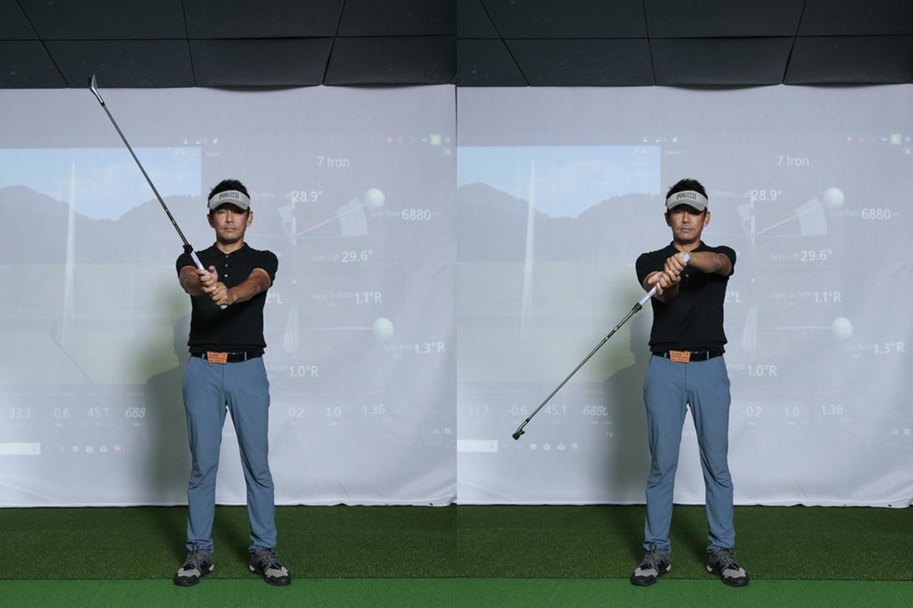 画像: クラブを右回りの「∞」を描いて動かすドリル。動きの中で自然とクラブを倒す動きが身につく