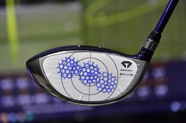 画像: 打点のバラつきがどれだけ飛びに影響するのか、センター、トウ、ヒールの3点でそれぞれ計測してたしかめた