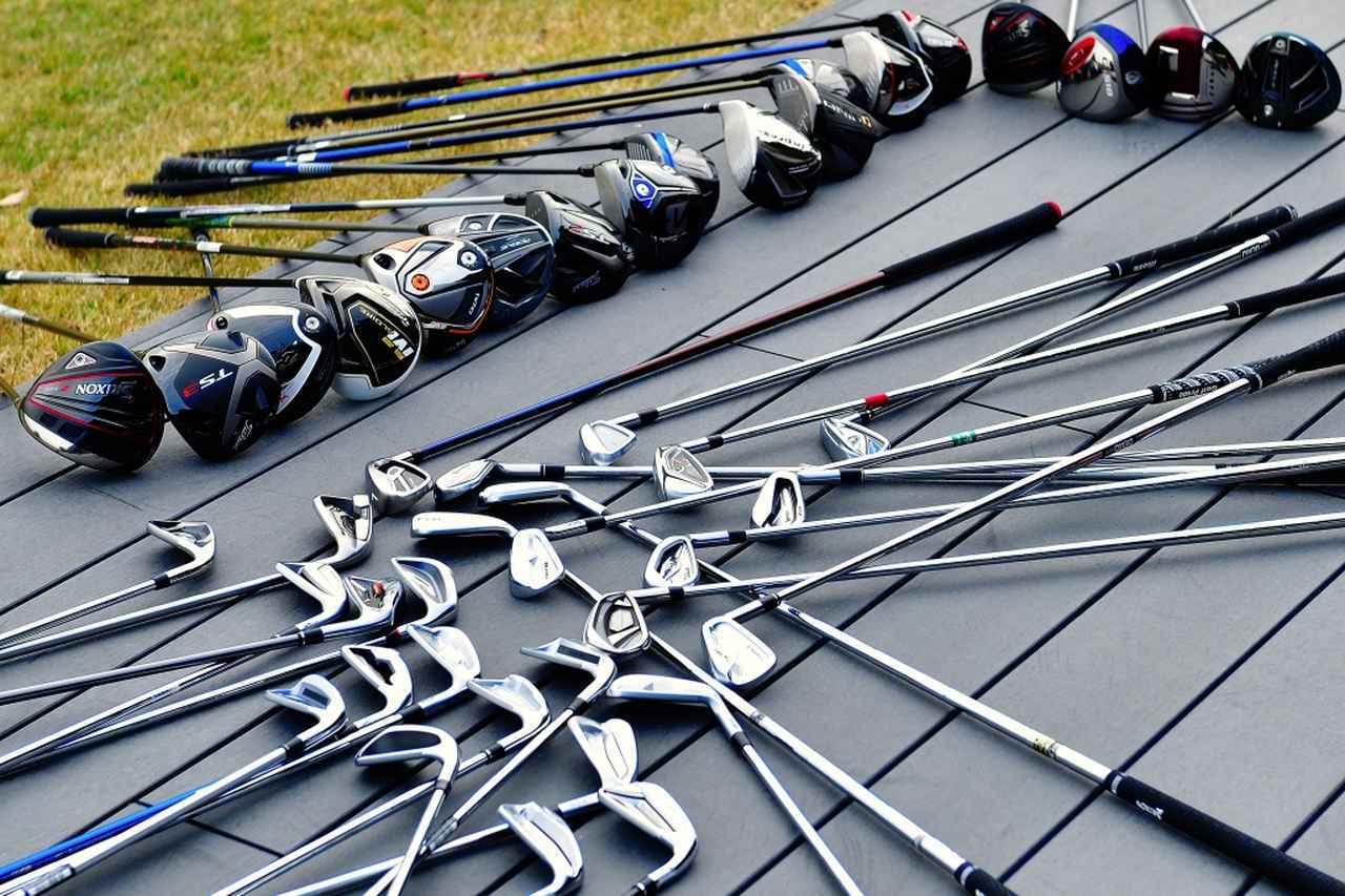 画像: 数限りなくあるゴルフクラブ。上級者となればスペックにまで厳密にこだわるものかと思いきや……(撮影/有原裕晶)