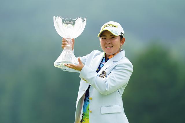 画像: 初優勝を挙げた黄金世代の一人、淺井咲希
