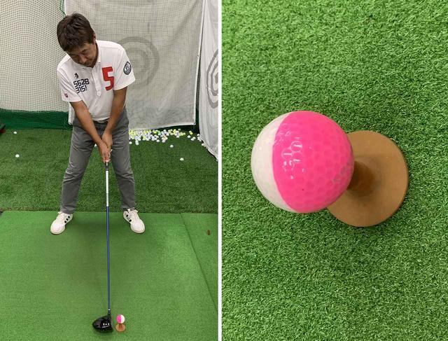 画像: ツートンになっているボールの右側部分を見るようにアドレス。ちょっといい感じの構えになりました。