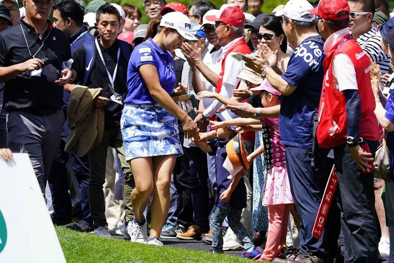 画像: 全英女子オープンでお馴染みとなったギャラリーとのハイタッチ。凱旋した北海道meijiカップでも子どもたちからの熱い声援にタッチで応えていた(撮影/岡沢裕行)