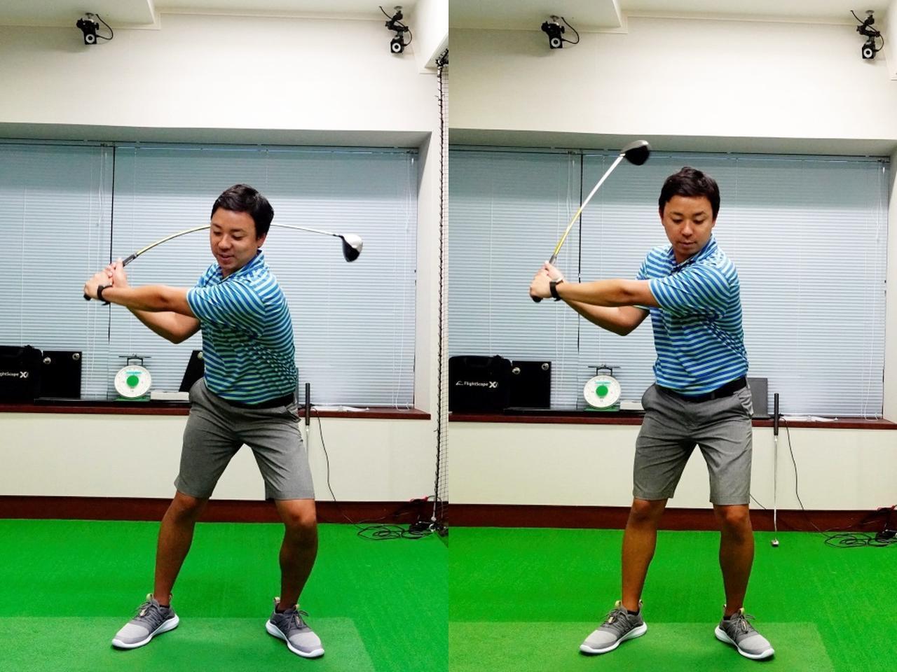画像: 切り返しで大きくシャフトをしならせるタイプ(写真左)と切り返しではシャフトのしなりは少なくダウンスウィングでシャフトをしならせるタイプ(写真右)
